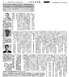 20160825shizuoka